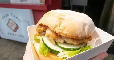 [沙鹿美食]Kaya Toast手作現烤三明治,推薦雞腿堡,份量及味道都不錯,食材用料明顯有別於一般連鎖早餐店。