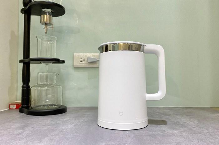 [開箱]小米的米家恆溫電水壺,對~電水壺也有藍牙了,可用APP控制水溫,功能更多,不再只有煮沸那麼簡單。