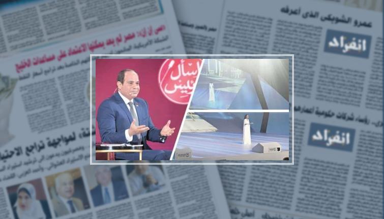 فيديوحساسين تحيا إيجيبت ومش هناكل من الجزمة مصر العربية