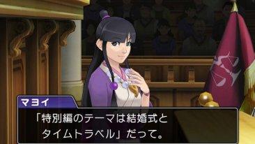 『逆転裁判6』DLCに「矢張政志」登場決定!ビジュアルは刷新、テーマは結婚式とタイムトラベル