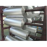 aluminum can pipe - quality aluminum can pipe suppliers