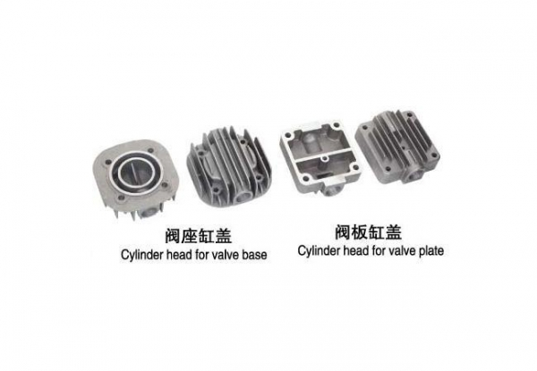 Spare parts of air compressor Cylinder head for valve base