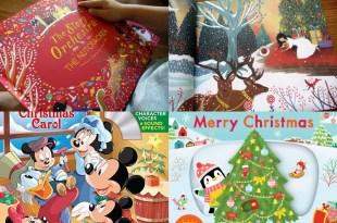 [親子共讀] 先準備的耶誕主題有聲音效書  柴可夫斯基胡桃鉗 和 米奇的耶誕頌歌