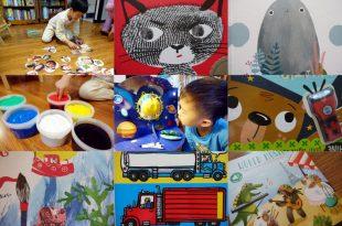 [導讀]3月書單:硬頁書,立體書,畫冊,音效書,繪本,兒童畫畫用品,西班牙akros感統教具