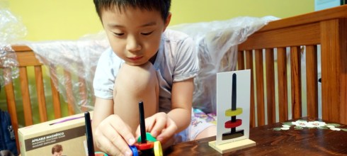 小孩說好酷的科學教具 西班牙akros 會漂浮的磁鐵疊疊樂
