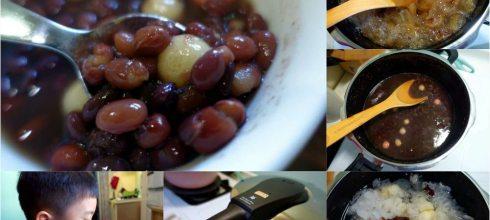 我家秋日糖水甜品|WMF壓力鍋|不用顧鍋子好輕鬆,燉肉好方便