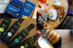 [第20團] 吃5年的好油● 紐西蘭酪梨油●蒜味橄欖油/UMF麥蘆卡蜂蜜/水果條/超級花生醬