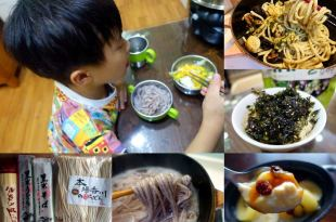 [安心好食: Bruno優格機、讚岐烏龍麵、韓國海苔、北海道湯包、北海道焙煎紅豆茶