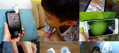 親子共學:玩超過1年的台灣研發STEM科普教玩具 uHandy行動顯微鏡 我家是科學小教室