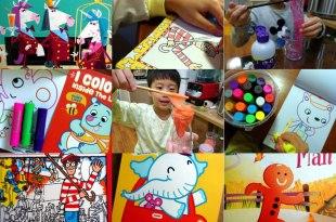 [揪團]1月書團:彩色凸框著色書,Wally找找書,童書, Little Brian水彩棒, 史萊姆膠水及神奇水