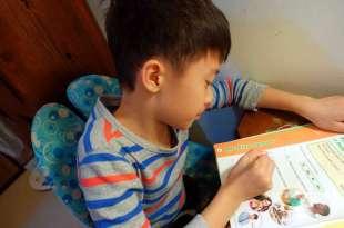 適合3-8歲up|美國Evan-Moor分級教材Grammar & Reading|閱讀及書寫篇