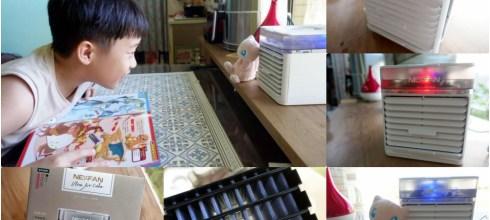 最強CP值四機合一 Nexfan Ultra UV-C 四合一冰風扇 空氣清淨+電風扇+加溼機+香氛機