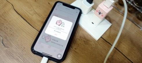 充電同時備份|台灣設計製造,Qubii Duo備份豆腐卡娜赫拉的小動物,神好用