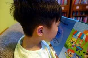 一起來聞聞味道的書|Follow Your Nose: Everyday Scents|同理心與觀察力養成