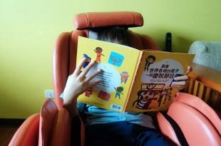 小孩的國際觀中文書單|跟著世界各地的孩子系列
