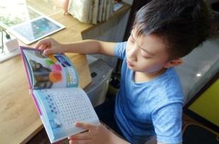 小學生書單:主題多元 《我是知識王》中文百科橋樑書(新版)
