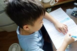 國語文書單 《不再讀錯音》《三十六計》和《我會跟著說ㄅㄆㄇ》有聲書