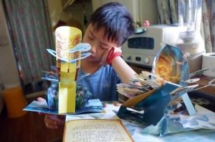 中文童書分享|也太磅薄!!最強《傳說西遊記》立體書