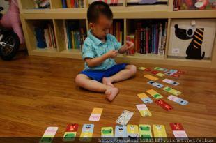 [2y7m]引導專注力遊戲●My first color dominoes顏色骨牌遊戲書●(基礎認知書單5)