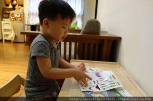[2y6m]同大爺書報~preschool●我的遊戲盒●第一套學習工具盒