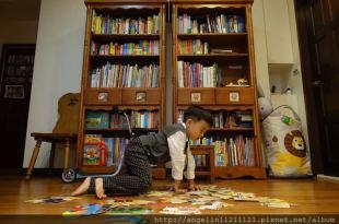 【小宅經】5個小方法。沒有遊戲房,也可以打造適合幼兒的「閱讀遊戲區」