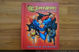 NO.23書單:DC超級英雄立體書, 手提磁鐵盒, 2D動畫書, 丹麥教具,繪本及童書