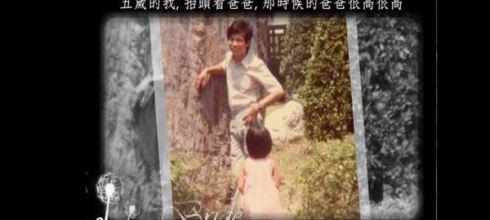 每個人作文都會寫到的●我的爸爸●