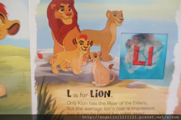 媽媽私心共讀書單 獅子王續集The Lion Guard ABC膠片遊戲書和硬頁翻翻書 - 愛小宜的甜蜜小窩