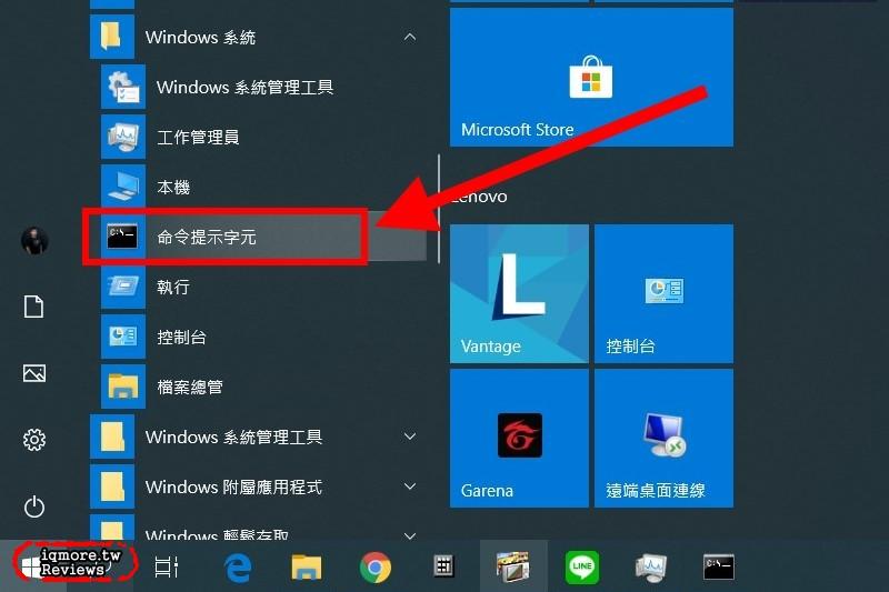 windows 10 查 序號