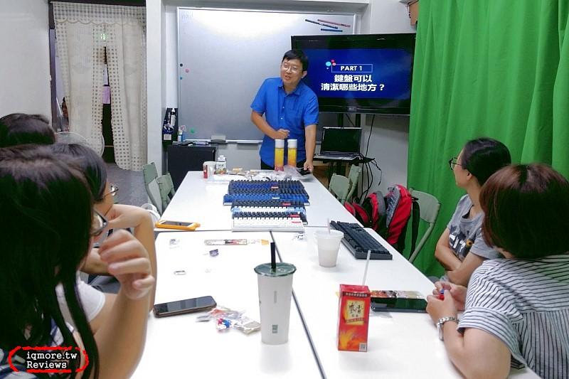 「如何清潔鍵盤課程」 花絮記錄,於新北市政府社會局同步聽打員教育訓練分享