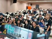 老貓 x 展碁 XF校園活動 「疫情後的職場新生態」海洋大學 活動花絮