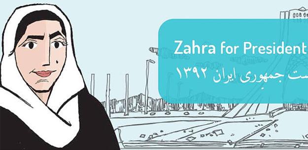La propaganda de Zahra como candidata a las elecciones de Irán