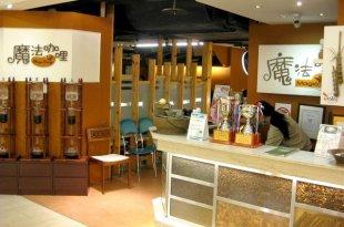 台北車站平價美食_魔法咖哩,凱薩飯店_美食街