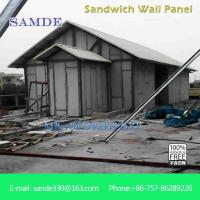 panelized wall construction - quality panelized wall ...