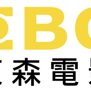 臺灣卡通臺   電視超人線上看