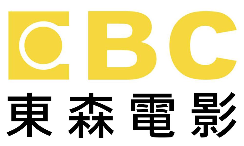 [直播]東森電影臺實況-動漫/電視劇網路線上看 EBC Movie Live   電視超人線上看