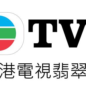 TVB Live | 電視超人線上看