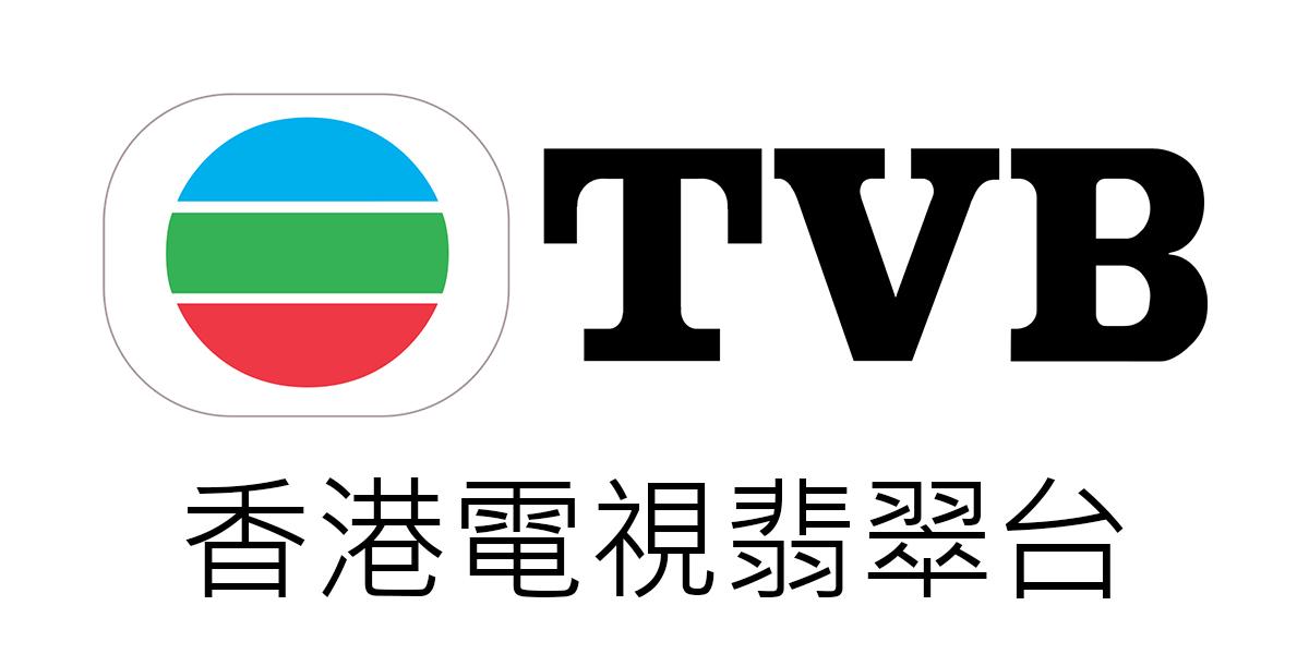 [直播]TVB翡翠臺線上看-香港電視網路實況 TVB Live | 電視超人線上看