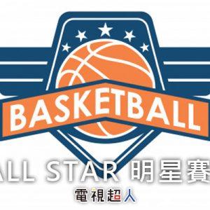 NBA 線上看 | 電視超人線上看