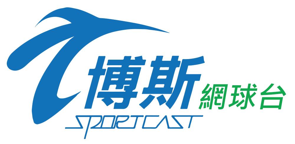 [線上看]博斯網球臺直播-四大滿貫賽臺灣體育頻道網路實況 CAST Tennis Live | 電視超人線上看