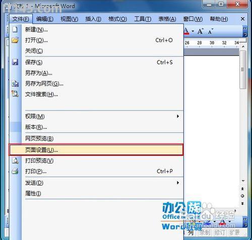 如何在Word中用一張A4紙上排版8張圖片 - IT145.com