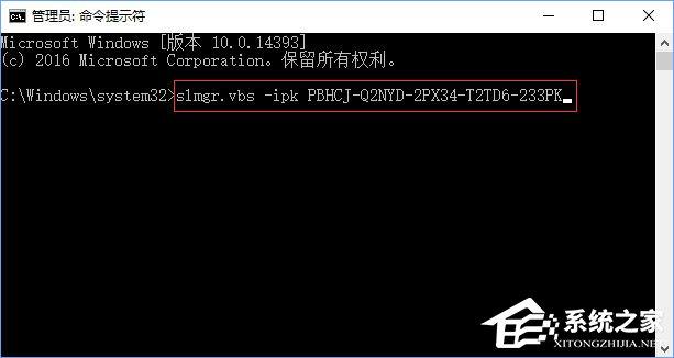 Win10啟用失敗報錯「0xc004f069」怎麼解決? - IT145.com