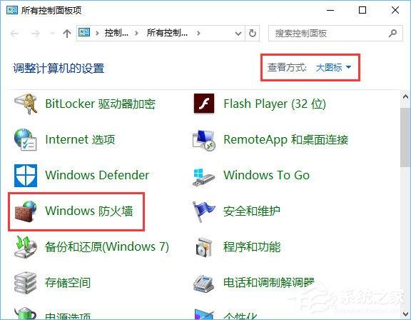 Win10開啟控制臺提示「管理員已阻止mmc.exe」怎麼解決? - IT145.com