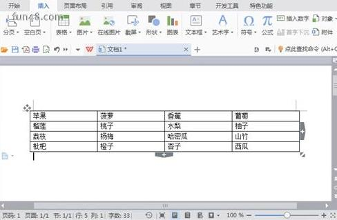 Word表格中文字左右和上下居中有哪些設定方法? - IT145.com
