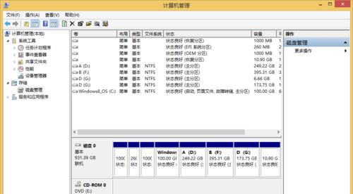 怎麼把電腦中的磁碟合成一個 - IT145.com