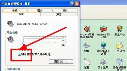xp系統電腦沒有聲音怎麼辦 - IT145.com
