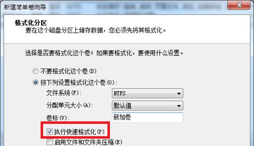 電腦現有磁碟中再分出一個磁碟 - IT145.com