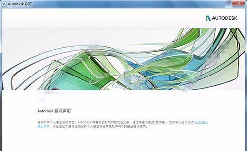 CAD2018 安裝教學 - IT145.com