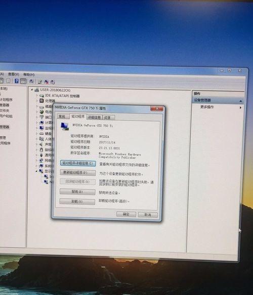 nvidia control panel application 停止 - IT145.com
