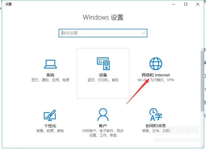 怎麼查ip地址 什麼是ip地址 - IT145.com